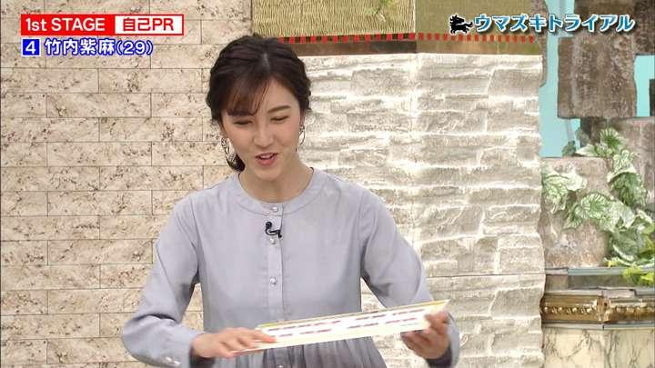 2021年03月06日小澤陽子の画像07枚目