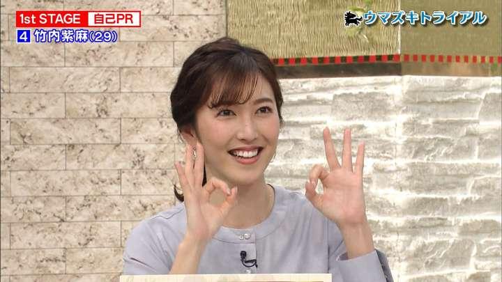 2021年03月06日小澤陽子の画像10枚目