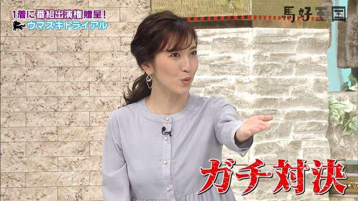 2021年03月06日小澤陽子の画像12枚目