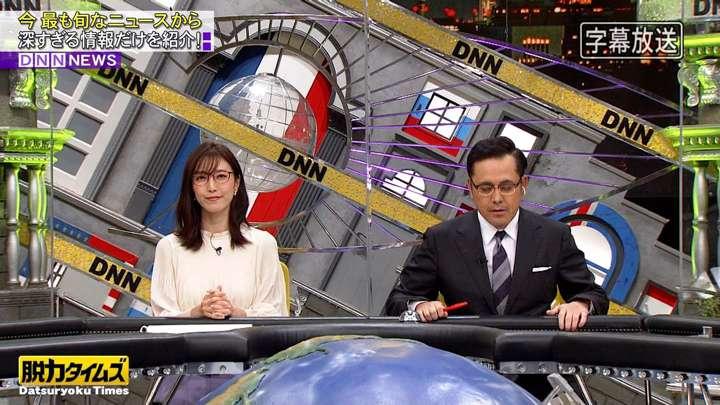2021年03月12日小澤陽子の画像01枚目