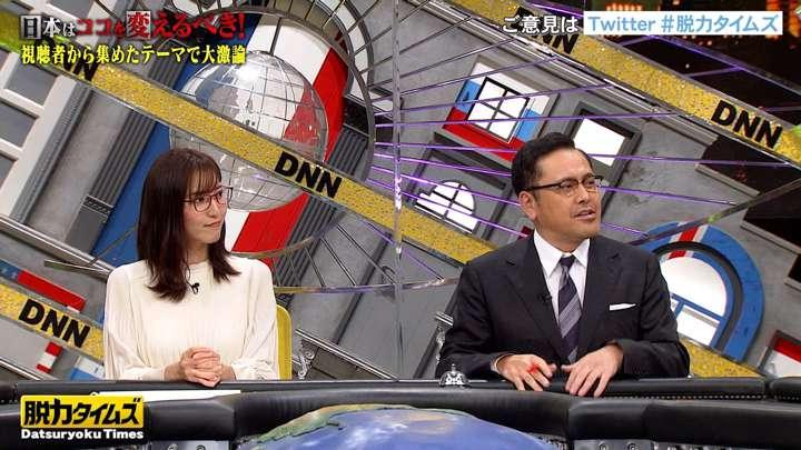 2021年03月12日小澤陽子の画像02枚目