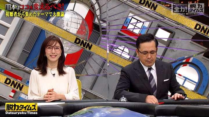 2021年03月12日小澤陽子の画像04枚目