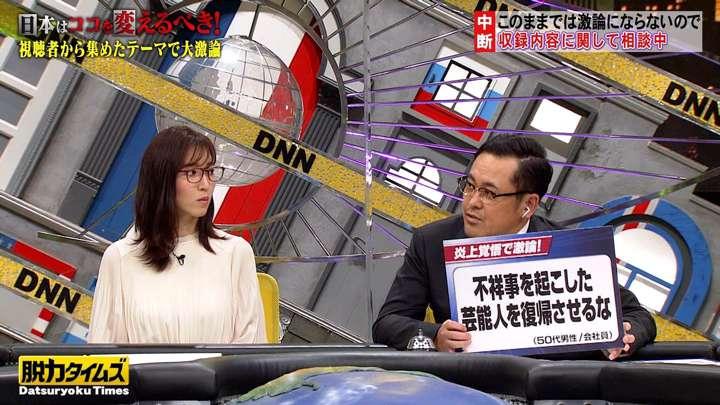 2021年03月12日小澤陽子の画像06枚目
