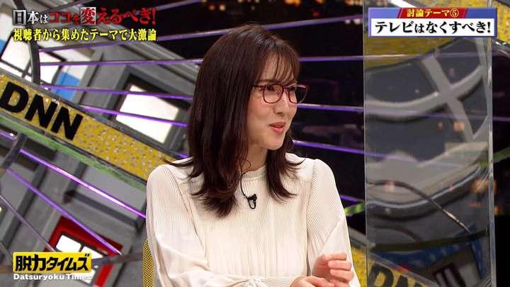 2021年03月12日小澤陽子の画像10枚目