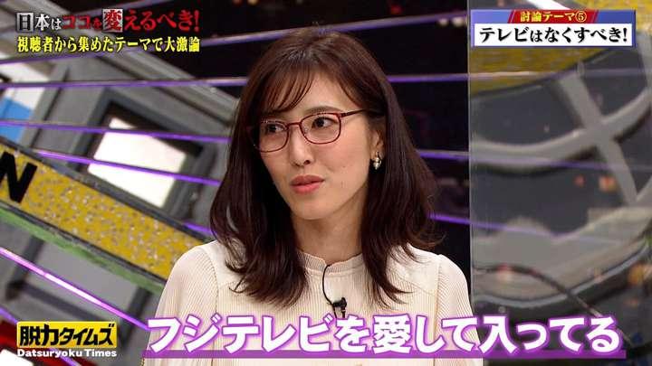 2021年03月12日小澤陽子の画像11枚目