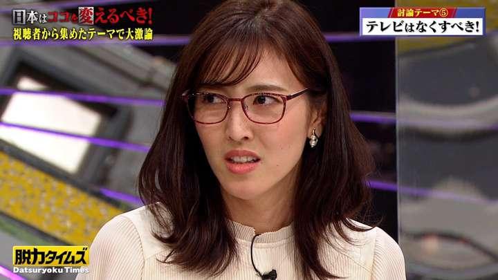 2021年03月12日小澤陽子の画像14枚目