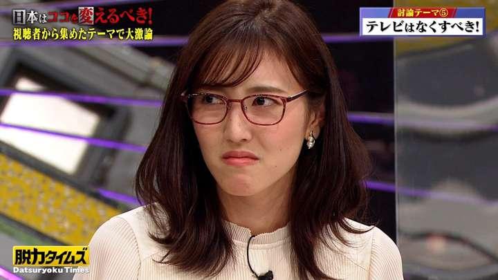 2021年03月12日小澤陽子の画像15枚目