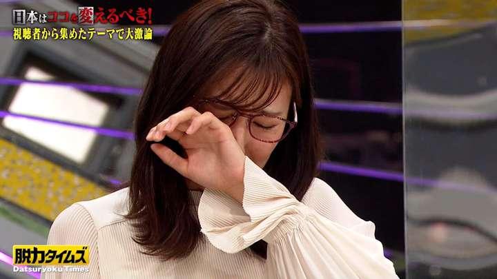 2021年03月12日小澤陽子の画像16枚目