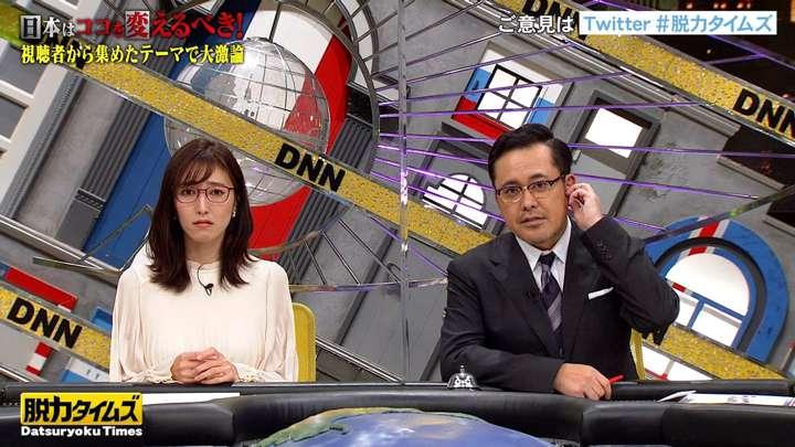 2021年03月12日小澤陽子の画像17枚目