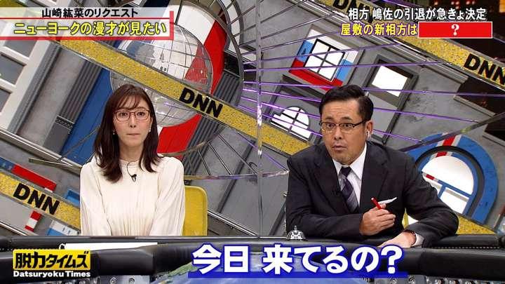 2021年03月12日小澤陽子の画像18枚目