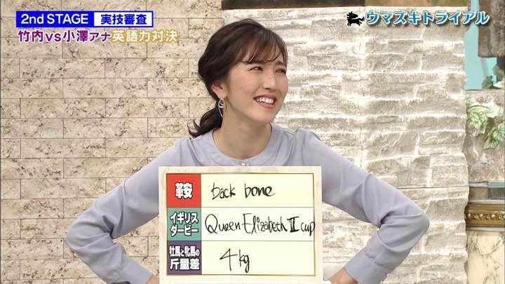 2021年03月13日小澤陽子の画像08枚目