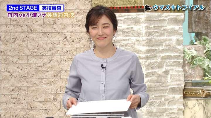 2021年03月13日小澤陽子の画像10枚目