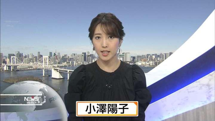 2021年03月14日小澤陽子の画像01枚目