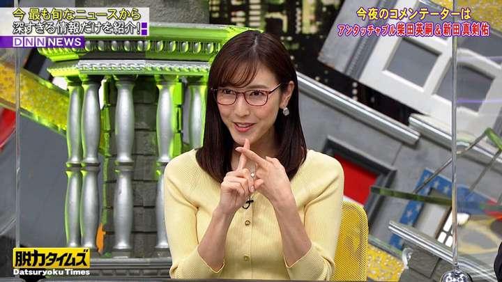 2021年03月19日小澤陽子の画像02枚目