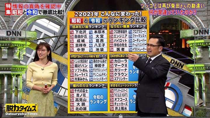 2021年03月19日小澤陽子の画像05枚目