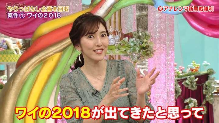 2021年03月20日小澤陽子の画像04枚目