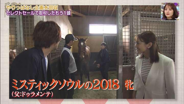 2021年03月20日小澤陽子の画像08枚目