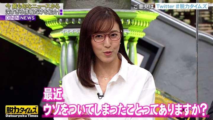 2021年04月02日小澤陽子の画像02枚目