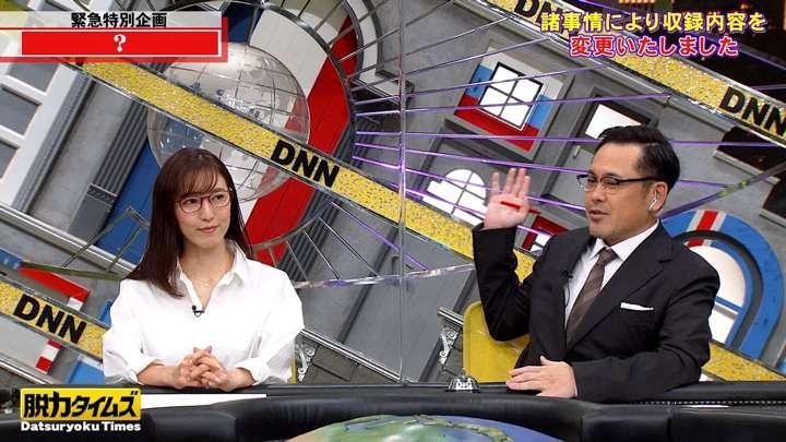 2021年04月02日小澤陽子の画像04枚目