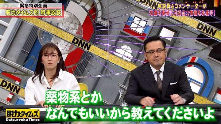 2021年04月02日小澤陽子の画像05枚目