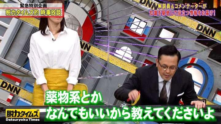 2021年04月02日小澤陽子の画像06枚目