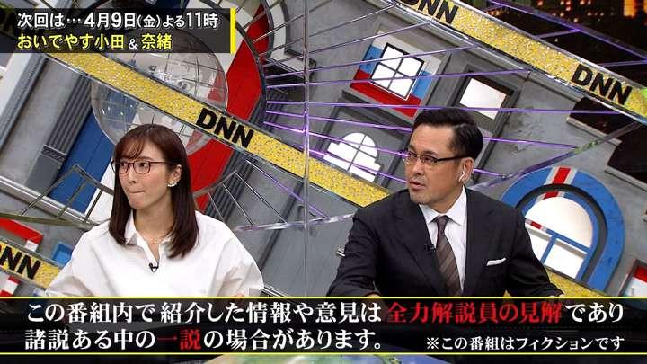 2021年04月02日小澤陽子の画像08枚目