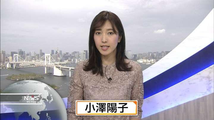 2021年04月04日小澤陽子の画像02枚目