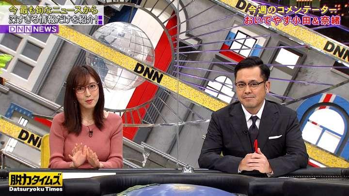 2021年04月09日小澤陽子の画像01枚目
