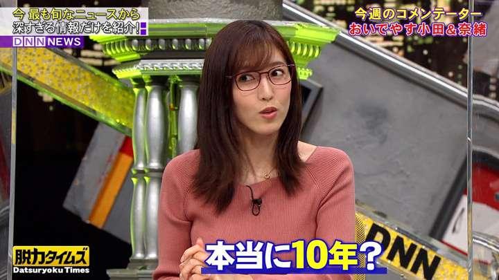 2021年04月09日小澤陽子の画像03枚目