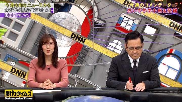 2021年04月09日小澤陽子の画像07枚目