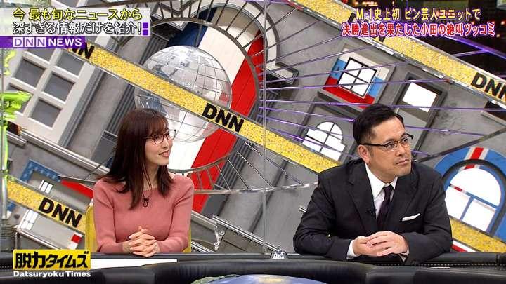 2021年04月09日小澤陽子の画像08枚目
