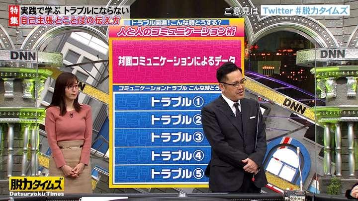 2021年04月09日小澤陽子の画像09枚目