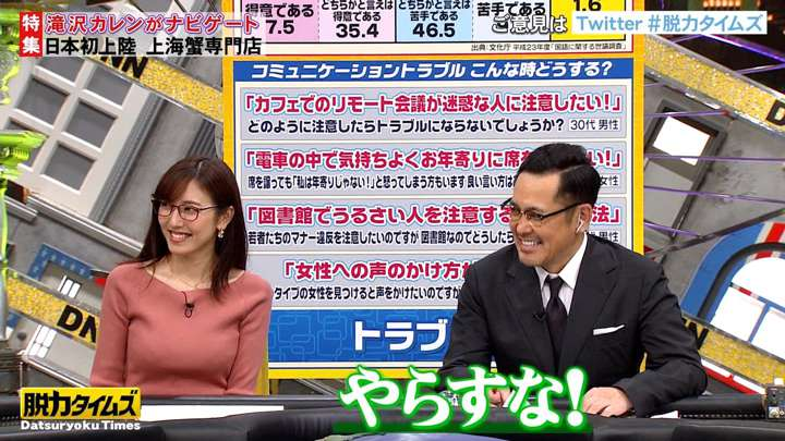 2021年04月09日小澤陽子の画像10枚目