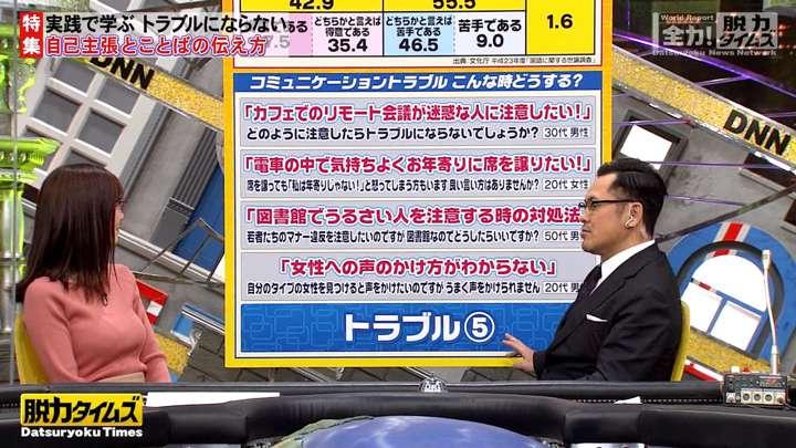 2021年04月09日小澤陽子の画像11枚目