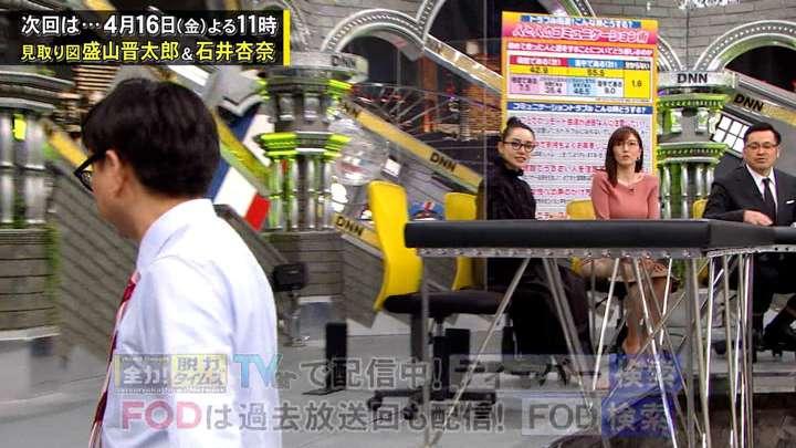 2021年04月09日小澤陽子の画像13枚目