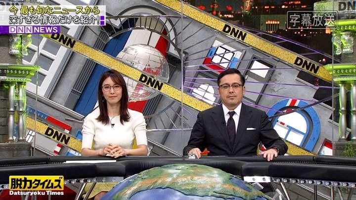 2021年04月23日小澤陽子の画像06枚目