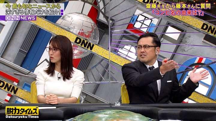 2021年04月23日小澤陽子の画像07枚目