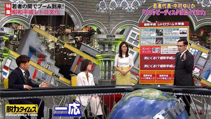 2021年04月23日小澤陽子の画像08枚目