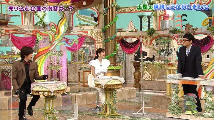 2021年04月24日小澤陽子の画像03枚目