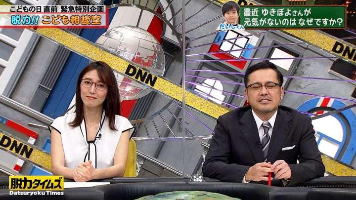 2021年04月30日小澤陽子の画像02枚目