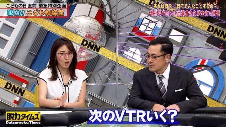 2021年04月30日小澤陽子の画像03枚目