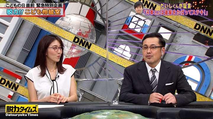 2021年04月30日小澤陽子の画像04枚目