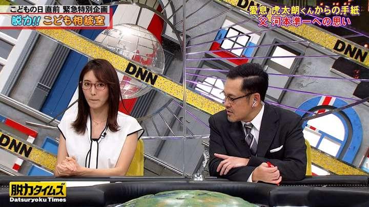 2021年04月30日小澤陽子の画像06枚目
