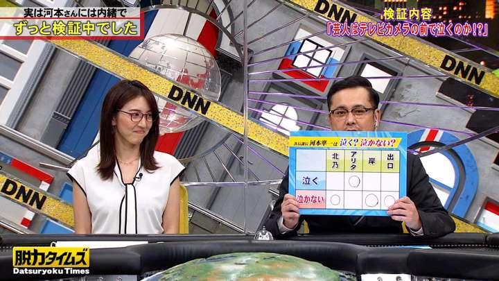 2021年04月30日小澤陽子の画像07枚目