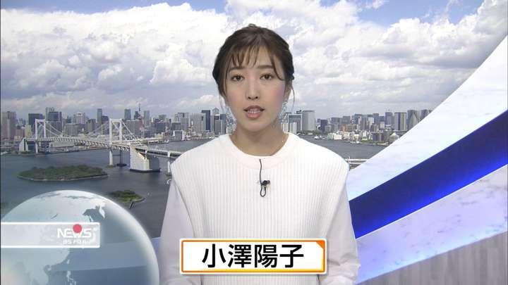 2021年05月02日小澤陽子の画像01枚目