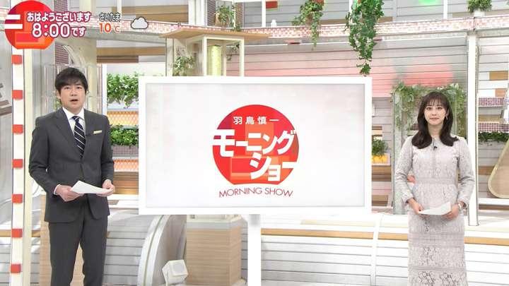 2021年02月01日斎藤ちはるの画像01枚目