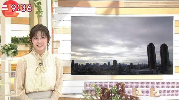 2021年02月02日斎藤ちはるの画像04枚目