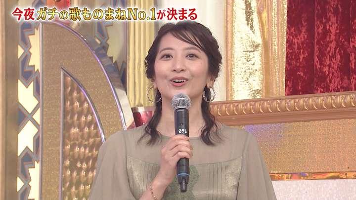 2021年05月04日笹崎里菜の画像04枚目
