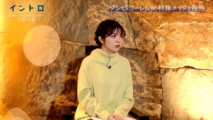 2021年01月17日佐藤真知子の画像12枚目
