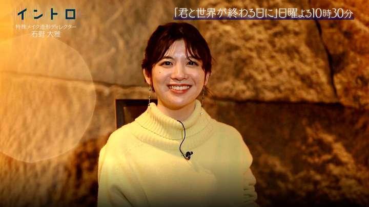 2021年01月17日佐藤真知子の画像16枚目
